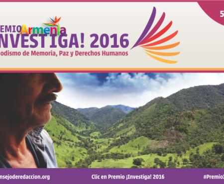 Banner PREMIO INVESTIGA